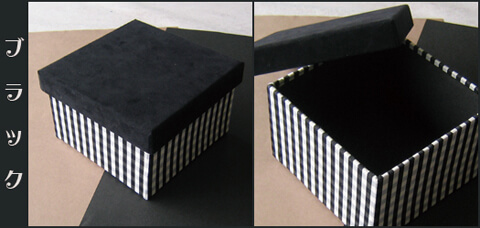 ギフトボックス オーダーメイド事例写真 065-6