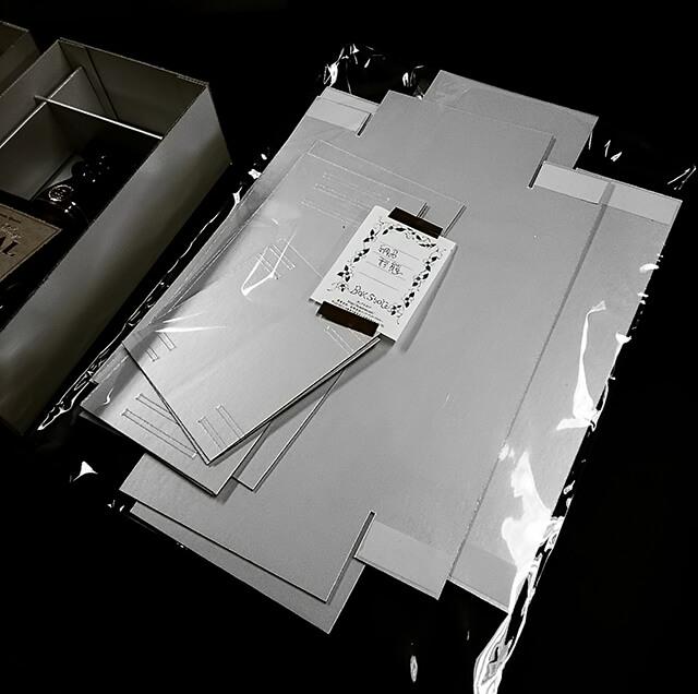 ギフトボックス オーダーメイド事例写真 106-4